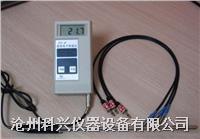 混凝土电子测温仪 JDC-2