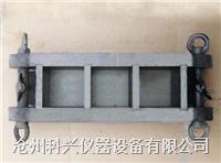 砂浆试模 70.7X70.7X70.7mm