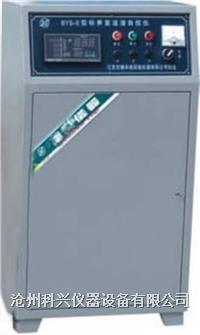 标准养护室自动控制仪 BYS-Ⅱ型