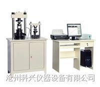 YAW-300C型全自动水泥抗折抗压试验机 YAW-300C型