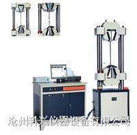 电液伺服式钢绞线专用试验机 GWA-600B