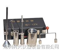 新型手动土壤相对密度仪 XD-1型