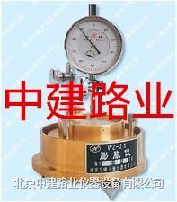 WZ-II型土壤膨胀仪 WZ-II型