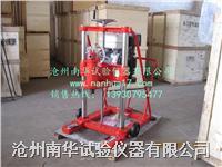 本田动力混凝土钻孔取芯机 HZ-20型