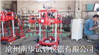 5.5马力本田动力混凝土钻孔取芯机 HZ-20型