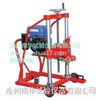 8.5马力雅马哈动力混凝土钻孔取芯机 HZ-20型
