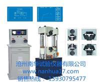 万能材料试验机 WE-100/300/600/1000KN