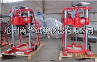 沥青混凝土钻孔取芯机(正扣) HZ-20型