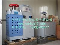 混凝土强度压力机 DYE-2000型