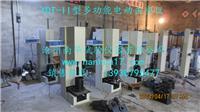 多功能电动击实仪价格 YDT-II型