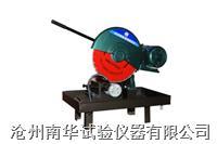 混凝土芯样切割机(铜陵产) HQP-150型