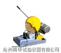 混凝土芯样切片机 HQ-15型