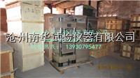 300吨混凝土压力机 JES-3000型