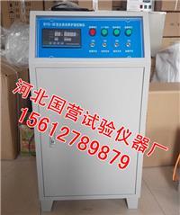 BYS-III型混凝土标养室全主动控制仪