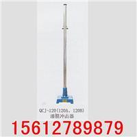 漆膜冲击器 QCJ-120(120A、120B)
